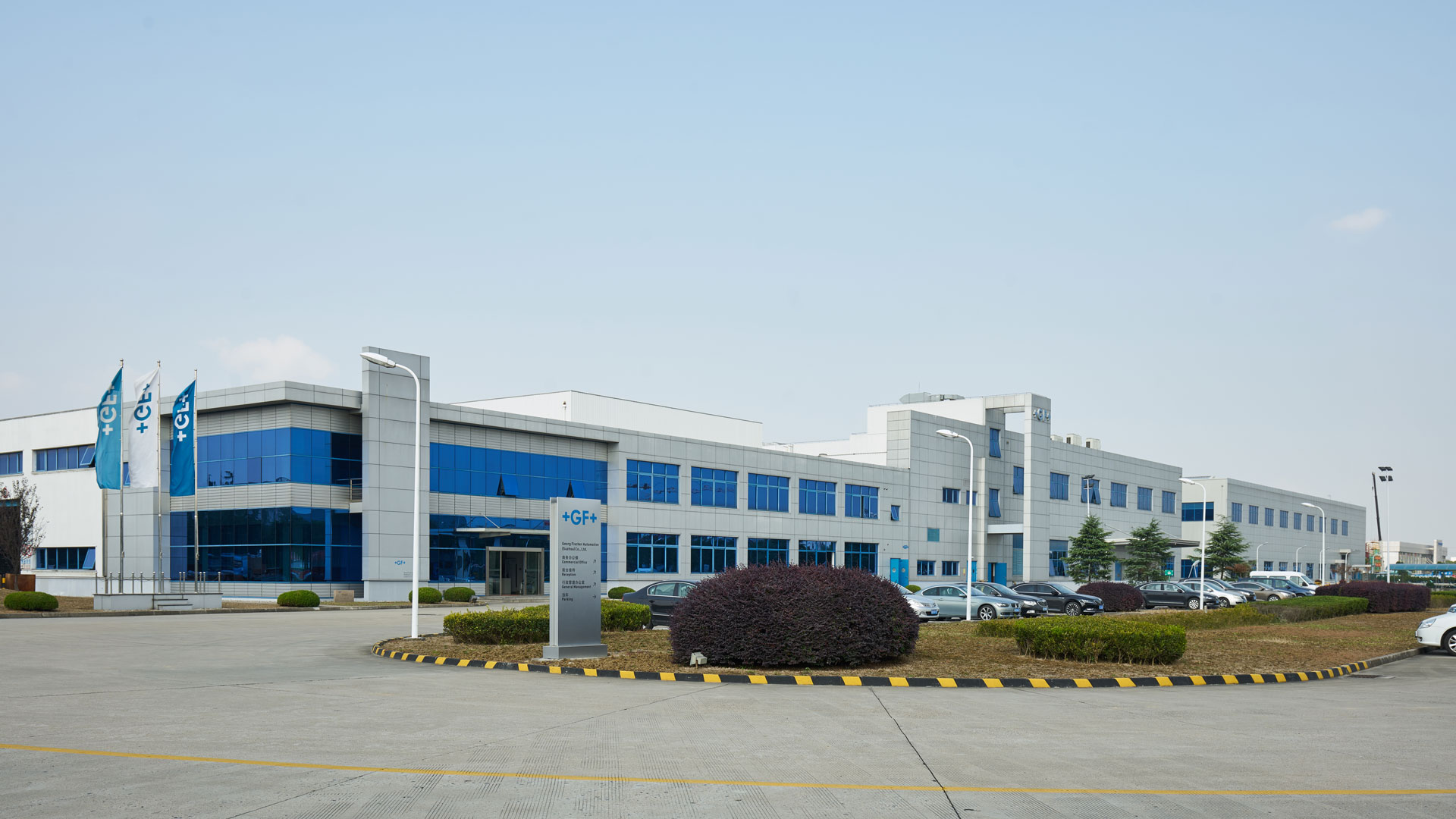 The newly ordered lightweight parts will be produced at the Suzhou plant of GF Casting Solutions.